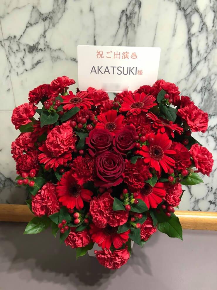 かつしかシンフォニーヒルズ AKATSUKI様のライブ公演祝いハートアレンジRED