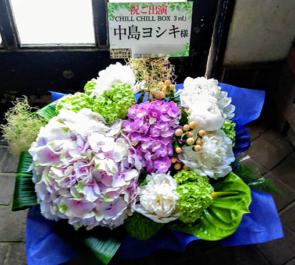 光が丘IMAホール 中島ヨシキ様のイベント祝い花