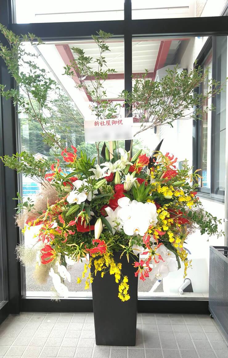 横浜市 株式会社アサヒ建装様の新社屋祝い花
