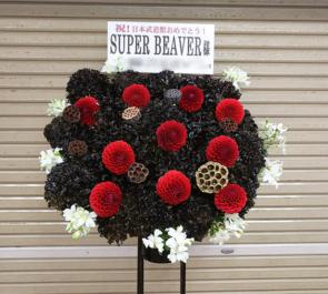 日本武道館 SUPER BEAVER様のライブスタンド花Black&Red