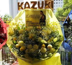 新宿ReNY MADKID KAZUKI様のライブ公演祝い花束風スタンド花 Yellow