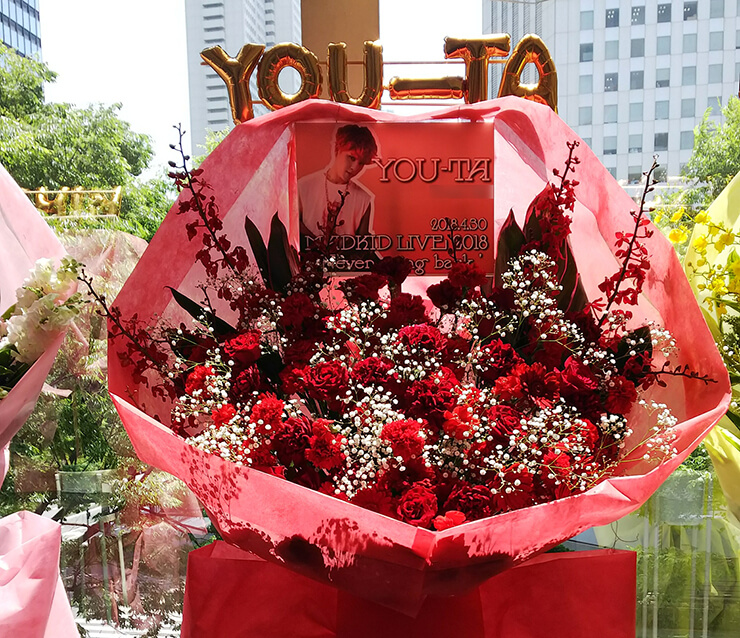 新宿ReNY MADKID YOU-TA様のライブ公演祝い花束風スタンド花 Red