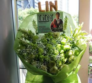 新宿ReNY MADKID LIN様のライブ公演祝い花束風スタンド花 Green