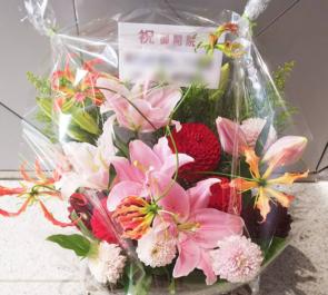 桜十字渋谷バースクリニック様の開院祝い花