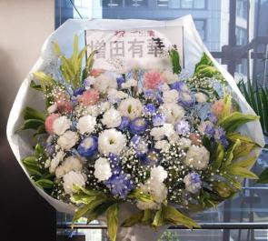 よみうり大手町ホール 増田有華様の朗読劇出演祝い花束風スタンド花