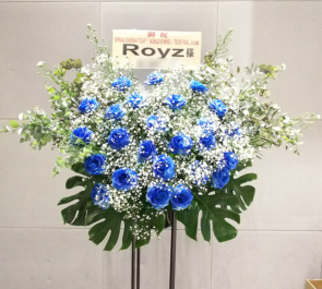 Zeppダイバーシティ東京 Royz様のワンマンツアーファイナル公演祝いスタンド花