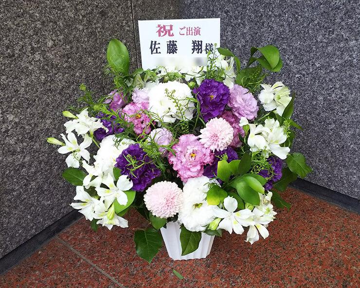 新宿シアターブラッツ 佐藤翔様の舞台出演祝い楽屋花