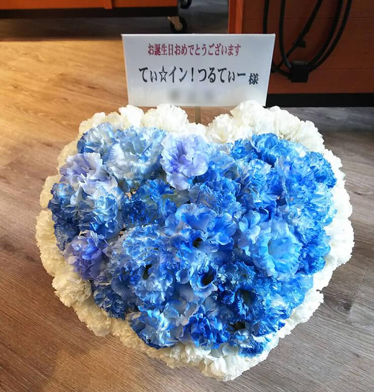 東京カルチャーカルチャー てぃ☆イン! つるてぃー様の誕生祭イベント花