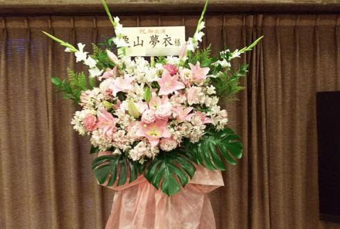 紀伊国屋ホール 栗山夢衣様の舞台出演祝いスタンド花