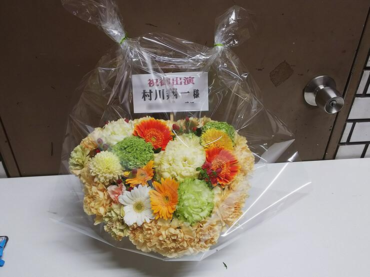 新宿スターフィールド 村川翔一様の舞台出演祝い楽屋花