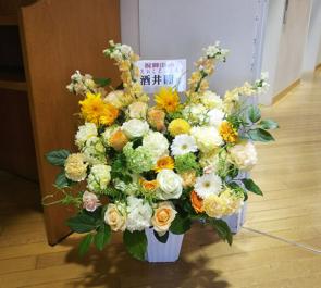 紀伊國屋サザンシアターTAKASHIMAYA 酒井瞳様の舞台出演祝い花