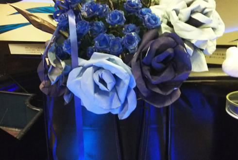 渋谷VUENOS FIZZY POP(ナチュラル炭酸)様の結成1周年記念ワンマンライブスタンド花