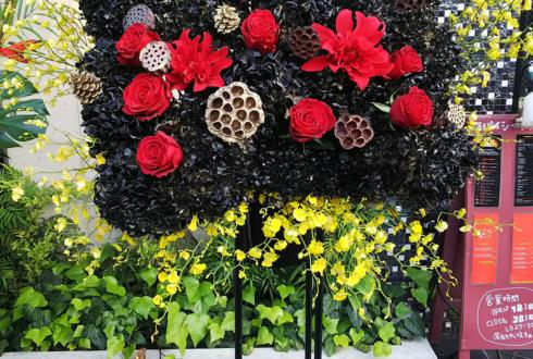 上目黒 MUSSLE GRILL TOKYO様の開店祝いスタンド花