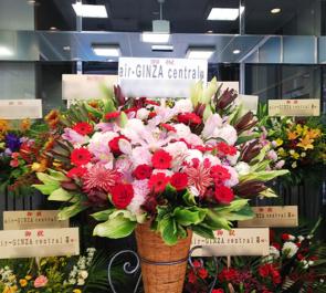 銀座 air-GINZAcentral様のリニューアルオープン祝い赤ピンク系スタンド花