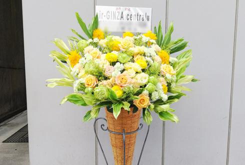 銀座 air-GINZAcentral様の開店祝い黄色×オレンジスタンド花