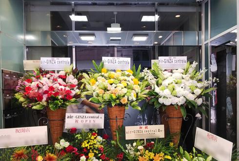 銀座 air-GINZAcentral様の開店祝いコーンスタンド花