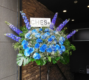 新宿MARS CHES様のワンマンライブ公演祝いスタンド花