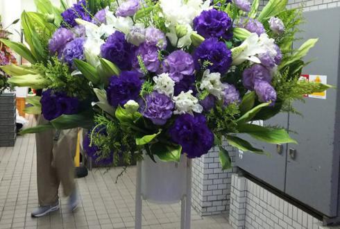 千本桜ホール 下山真佑郞様の舞台出演祝いスタンド花