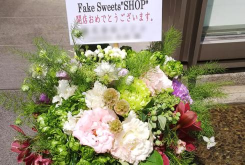 """表参道ヒルズ Fake Sweets""""SHOP""""様の開店祝い花"""