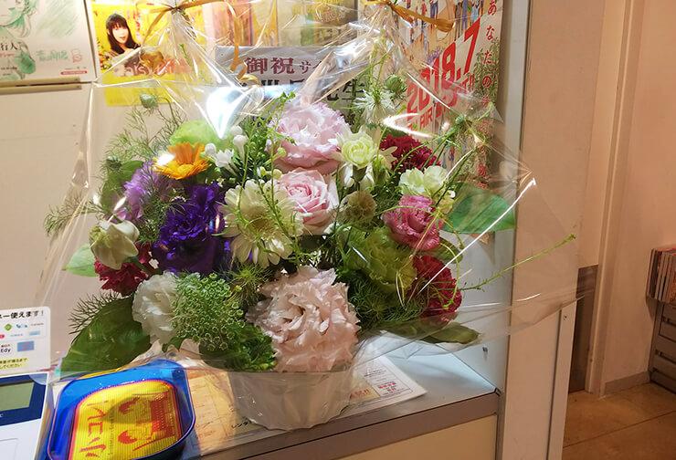 SHIBUYA TSUTAYA 久世岳先生のサイン会祝い花