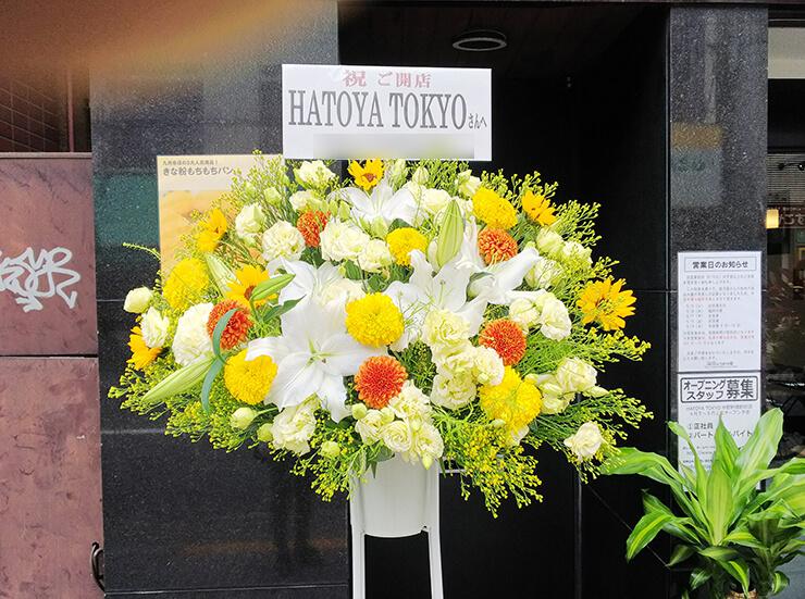 中野区 HATOYA TOKYO様の開店祝いスタンド花