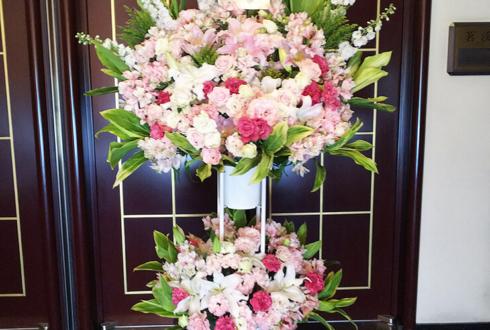 嘉ノ雅 茗渓館 株式会社阿部兄弟建築事務所様のお祝いスタンド花2段
