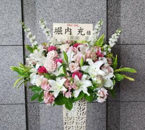 目黒パーシモンホール 堀内充様のバレエ公演祝いスタンド花