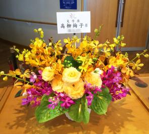 紀伊國屋サザンシアターTAKASHIMAYA 文学座 髙柳絢子様の舞台出演祝い花