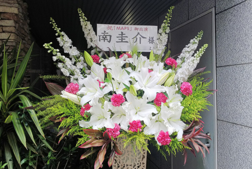 紀伊國屋ホール 南圭介様の舞台出演祝いアイアンスタンド花