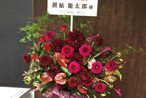 全労済ホール/スペース・ゼロ 置鮎龍太郎様の舞台出演祝いスタンド花「和」