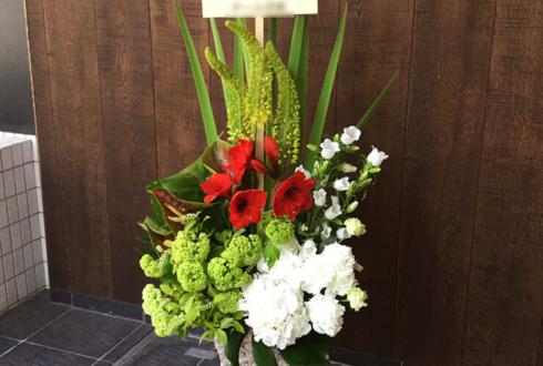 俳優座劇場 宮原奨伍様の舞台出演祝い花