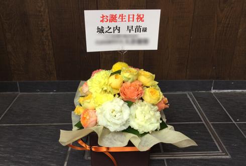 銀座 城之内早苗様の誕生日祝い花