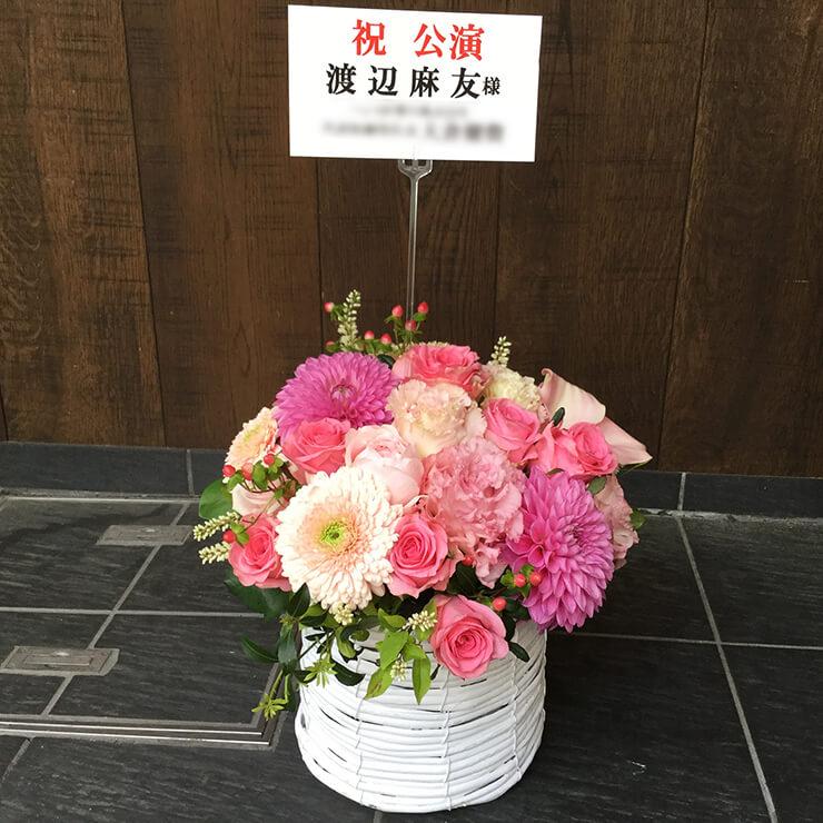 天王洲銀河劇場 渡辺麻友様の主演ミュージカル『アメリ』公演祝い花