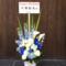 四谷区民ホール 宇野結也様のバースデーイベント祝い花