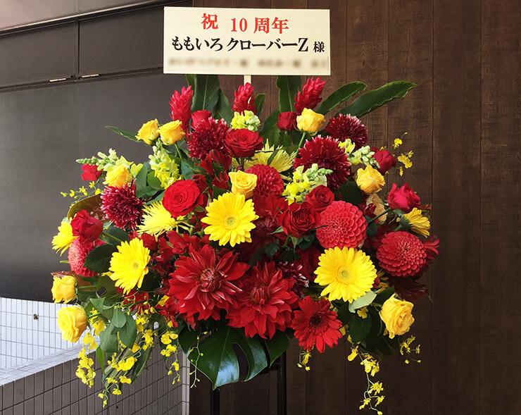 東京ドーム ももいろクローバーZ様の10周年記念ライブ公演祝いスタンド花