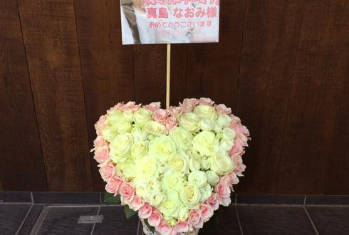 新宿シアターブラッツ 真島なおみ様の主演舞台公演祝い花