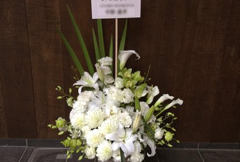俳優座劇場 釈由美子様の主演舞台公演祝い花