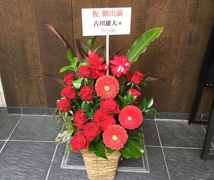 帝国劇場 古川雄大様の主演ミュージカル『モーツァルト!』公演祝い花