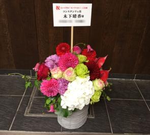 帝国劇場 木下晴香様のミュージカル『モーツァルト!』出演祝い楽屋花