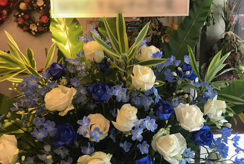 渋谷 一般社団法人KAYAメソッド様の設立祝い&10周年祝いスタンド花