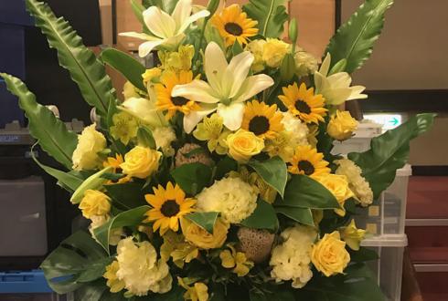 紀伊國屋ホール 多和田秀弥様の舞台出演祝いスタンド花