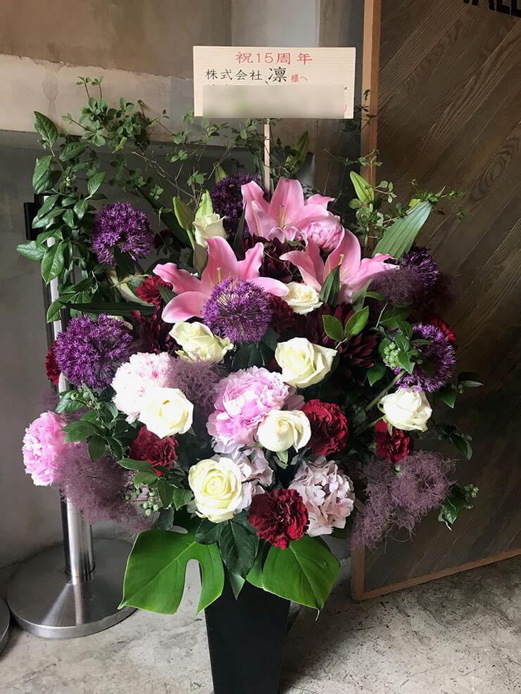 表参道WALL&WALL 株式会社凛様の会社設立15周年祝い花
