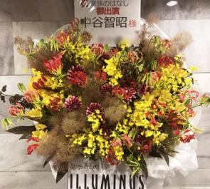 光が丘IMAホール 中谷智昭様の舞台スタンド花