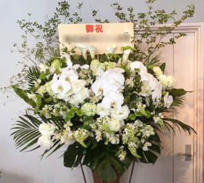 北千住 魚屋ツキアタリミギ様の開店祝いコーンスタンド花