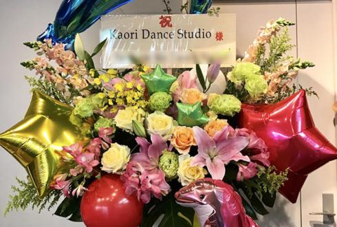 シアター1010 kaori dance studio様の第4回発表会スタンド花