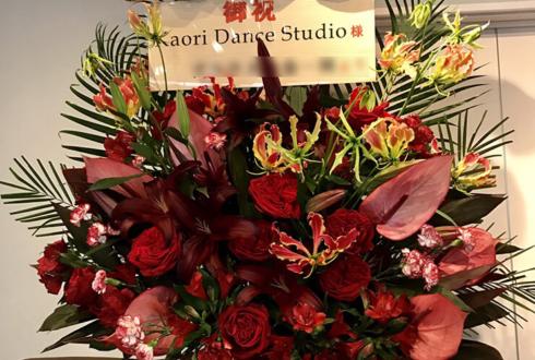 シアター1010 kaori dance studio様の第4回発表会文字バルーンRedスタンド花
