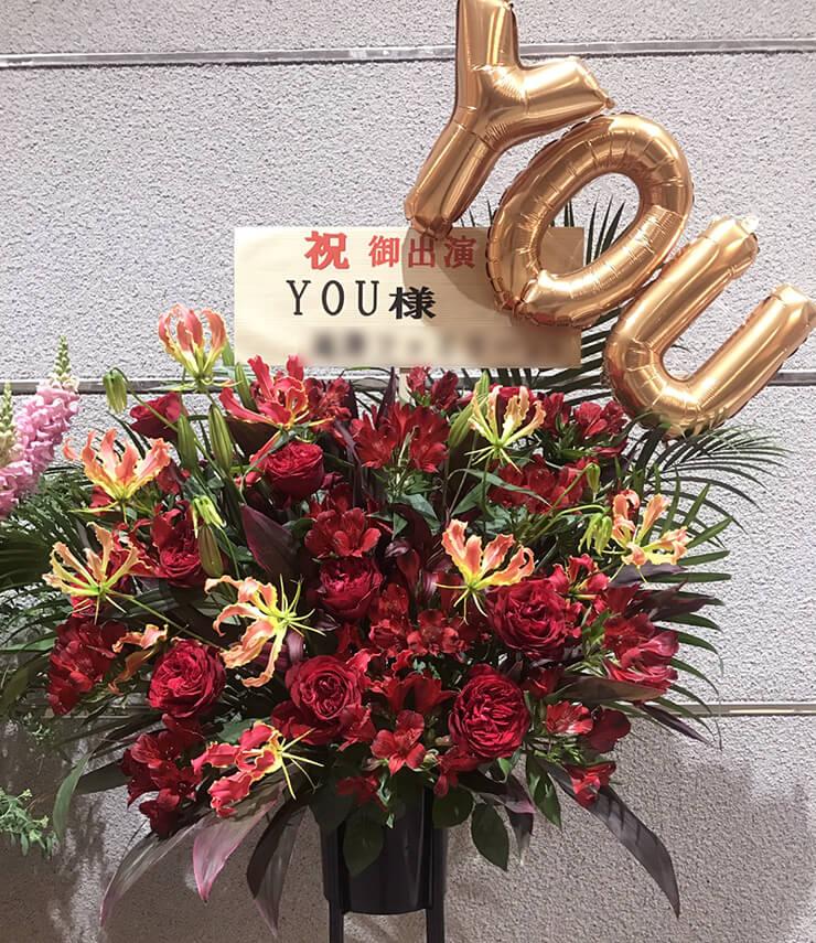 シアター1010 YOU様の『Shuttered Guy』文字バルーンスタンド花
