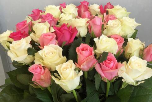 守谷市 彼女の誕生日プレゼントにピンク白Mixバラの花束36本