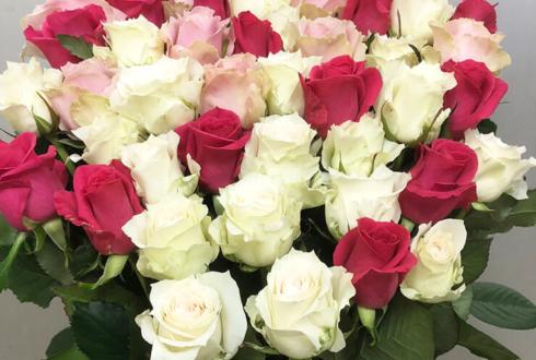 西麻布 誕生日プレゼントにピンク白Mixバラの花束41本
