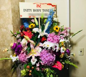 赤坂 inity body toning様の開店祝いスタンド花